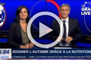 C.A.T | חדשות i24NEWS צרפת