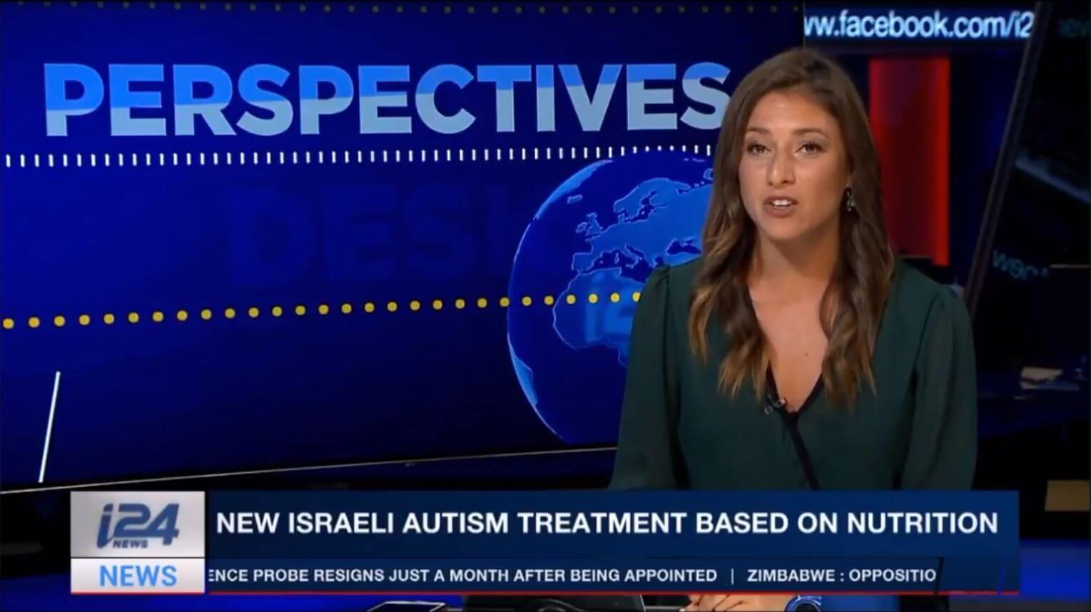 C.A.T U.S i24News news