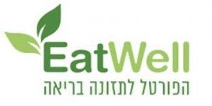 טלי אנגור בראיון לאתר הבריאות EatWell