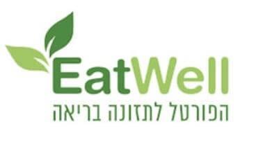 טלי אנגור | ראיון לאתר הבריאות EatWell