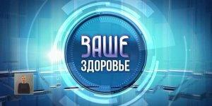 C.A.T | Channel 9 (Russian)