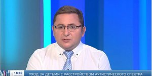 C.A.T | Channel 9 (Russian)