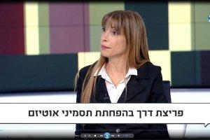 C.A.T | טלי אנגור בראיון בערוץ 20